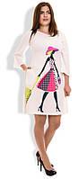 """Модное платье """"Девушка с чемоданом"""".  Большие размеры."""