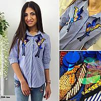 Рубашка женская с вышивкой 284 ген