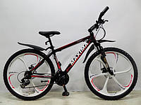 Велосипед Maxima Tommy 26 дюймов