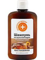 """""""Домашний доктор"""" Шампунь на мыльном корне «Пчелиный мед»"""