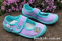 Голубые польские тапочки на девочку детская текстильная обувь тм 3 F р.27,28