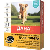 Противопаразитарный ошейник для крупных собак и щенков Апи Сан Дана Ультра Api San 80 см
