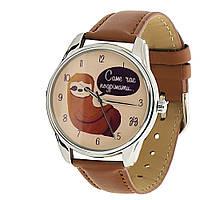 """Часы наручные """"Ленивец"""" коричневые в подарок"""
