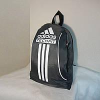 Рюкзак спортивный Adidas маленький для детей и взрослых серо-белый