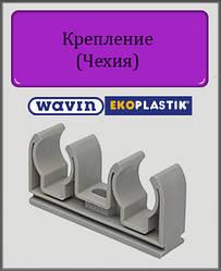 Крепление двойное Wavin Ekoplastik 20 полипропиленовое