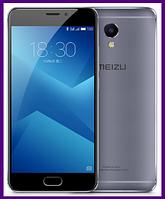 Смартфон Meizu M5 2/16 GB (GREY). Гарантия в Украине!