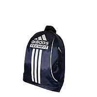 Рюкзак спортивный Adidas маленький для детей и взрослых сине-белый