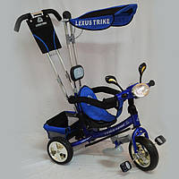Детский трехколесный велосипед Lexus Trike WS862EW-M