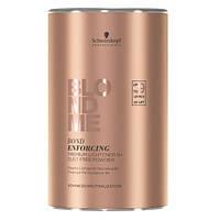 Обесцвечивающая бондинг-пудра для волос BLONDME Premium Lightener 9+ Dust Free Powder 450 g