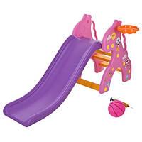 Горка для детей ЖИРАФ PINK с баскетбольным кольцом (розовая)