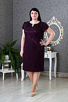 Изящное Праздничное платье р.52-60 цвет Бордовый V287-1