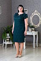 Изящное Праздничное платье р.52-60 цвет Бутылочный V287-2