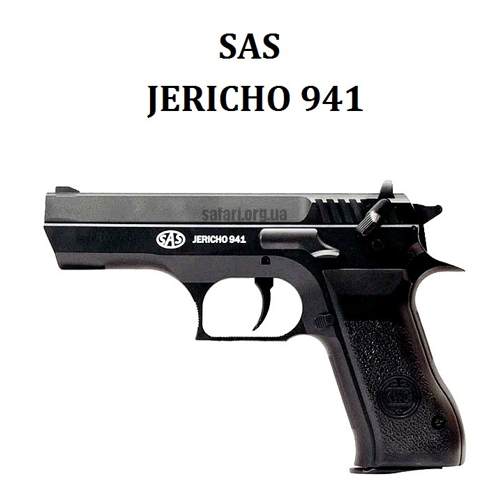 Пневматический пистолет SAS Jericho 941