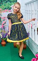 Платье для девочки р. 110-128