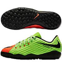 Шиповки Nike HypervenomX Phelon III TF Junior 852598-308