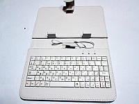 Чехол клавиатура белый для ПК планшета 7 дюймов