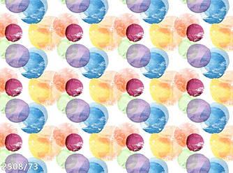 Ткань для штор Wonderland 2508 Eustergerling