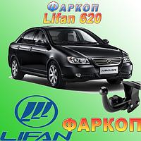 Фаркоп (прицепное) на Lifan 620 (Лифан 620)