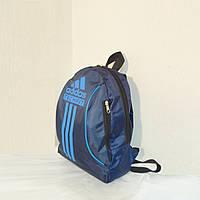 Рюкзак спортивный Adidas маленький для детей и взрослых сине-голубой