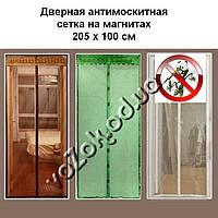 Дверная антимоскитная штора - сетка с ламбрекеном на магнитах 205 х 100 см