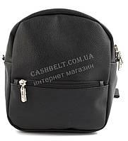Маленький стильный оригинальный женский рюкзачок сумочка с качественной кожи PU ручная работа  art. 016 черный