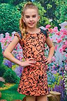 Платье для девочки р. 134, 146