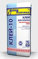 Клей-10, для  плитки, для внутренних работ, 25кг (шт)