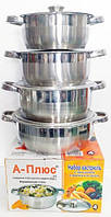Набор кастрюль из нержавеющей стали с толстым дном А-Плюс (4 шт.)