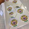 Печать наклеек и стикеров