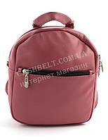 Маленький стильный оригинальный женский рюкзачок с качественной кожи PU ручная работа  art. 016 розовый