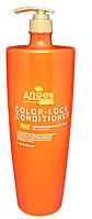 Angel Professional Expert кондиционер для окрашенных волос «Защита цвета» 2000мл