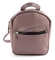 Маленький стильный оригинальный женский рюкзачок с качественной кожи PU ручная работа  art. 016 светло сиренев
