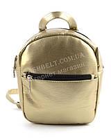 Маленький стильний оригінальний жіночий рюкзак з якісної шкіри PU ручна робота art. 016 золото, фото 1