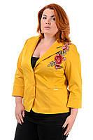 Пиджак женский с вышивкой р50, 52, 54