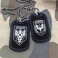 Комплект армейских жетонов.Гравировка на заказ. Черный