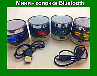 Мини-колонка Bluetooth HLD-600 microSD USB FM