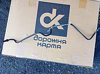 Трубка сцепления ГАЗ Газель Бизнес, Next 4216-10 (Евро-3,4) SACHS