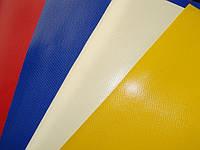 ПВХ ткань,тентовая ткань,шатры батуты тенты 650 г.м.кв