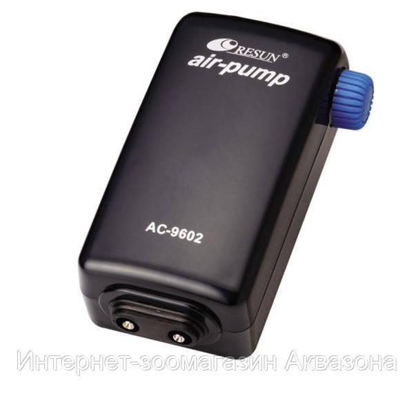 Resun компрессор для аквариума AC-9602