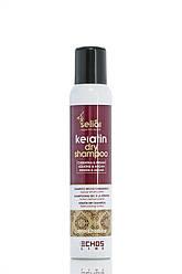 Echos Line  Keratin Dry Shampoo  Шампунь Сухой с Кератином и маслом Арганы 200 мл Код 13562