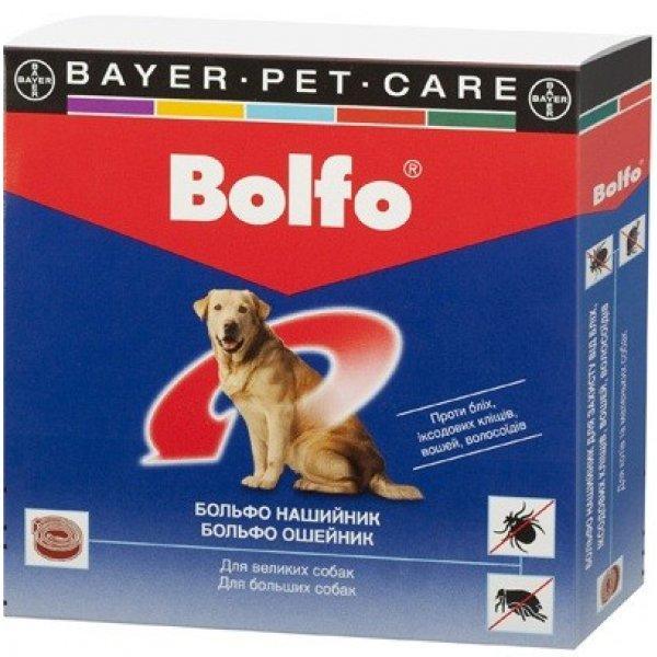 Bayer (Байєр) BOLFO (Больфо) нашийник кішки/собаки 66 см