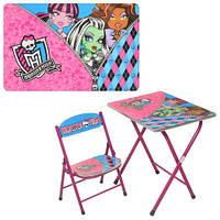 Детский складной столик DT 19 MH с стульчиком