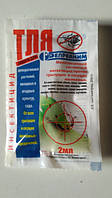 Тля 2мл малотоксичный системный инсектицид БелРеаХим  , фото 1