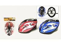 Защитный детский шлем (Z1345)