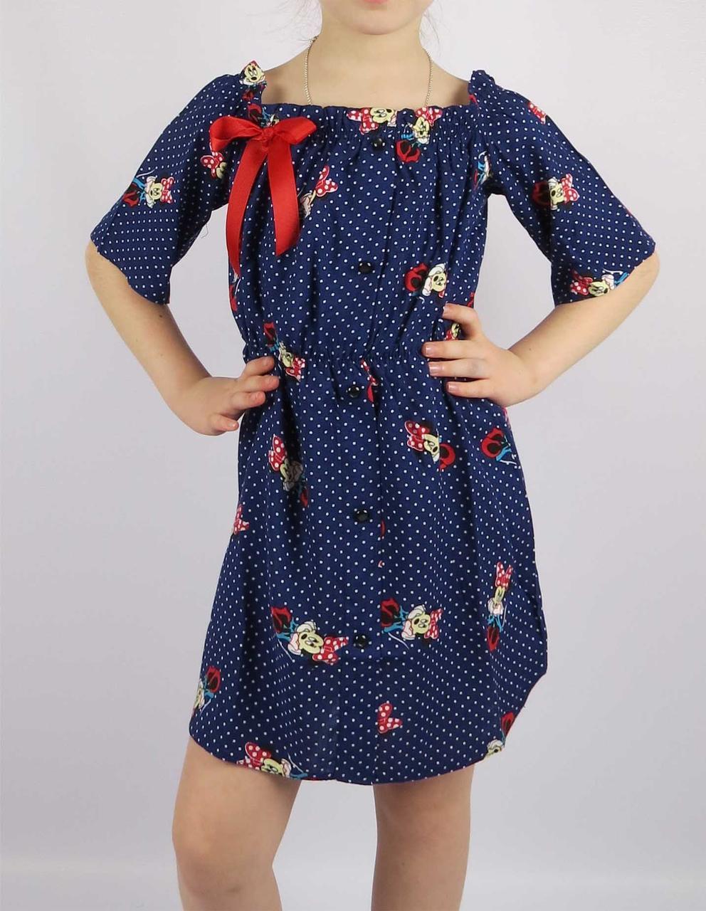Платье бант код 610 размеры от 122 см до 140 см (от 6 до 10 лет), фото 1