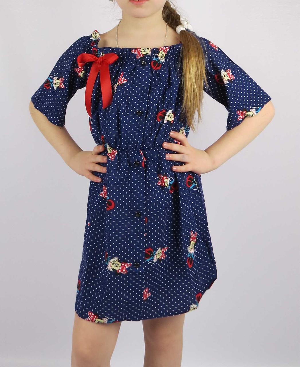 Платье бант код 610 размеры от 122 см до 140 см (от 6 до 10 лет), фото 2