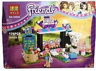 """Конструктор Bela Friends 10554 """"Парк развлечений: игровые автоматы"""" 176 деталей"""