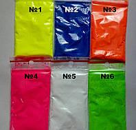 Флуоресцентный пигмент  500 грам разные цвета  светится в ультрафиолете