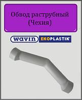 Обвод раструбный 20 Wavin Ekoplastik полипропиленовый