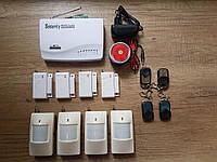 """Комплект GSM сигнализации """"Стандарт"""" №8"""